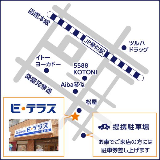札幌 補聴器専門店 E・テラスの地図