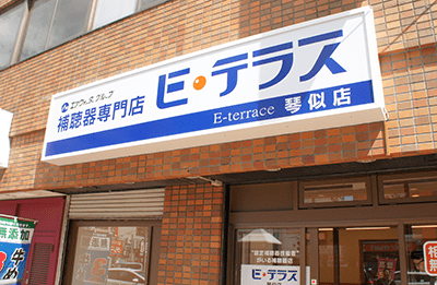 E・テラス琴似店 1周年記念イベント開催中です!