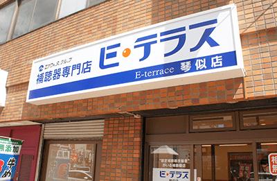 2019年7月 補聴器専門店「E・テラス 琴似店」は開店一周年を迎えます